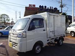 ハイゼットトラック保冷車 パネルバン AT バックモニター付