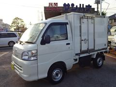 ハイゼットトラック冷蔵冷凍車 −5℃設定 AT バックモニター付き