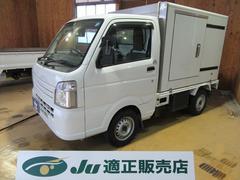 キャリイトラック冷蔵冷凍車 −20℃設定 AT フル装備 バックモニター付