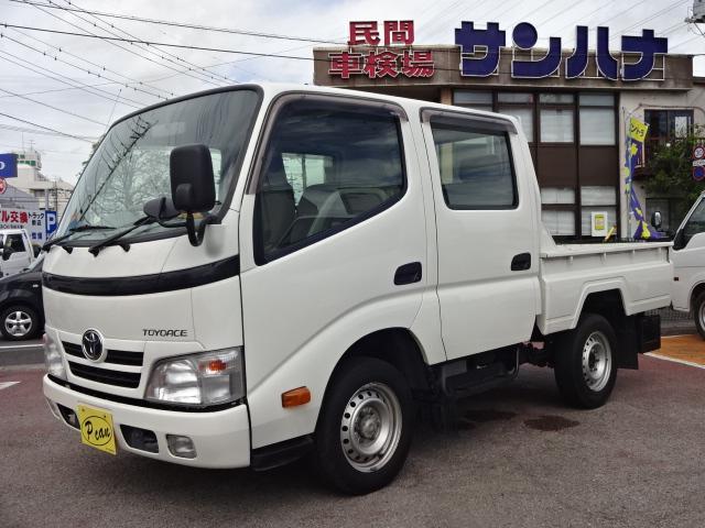トヨタ Wキャブ 2.0G