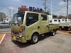 アトラストラックWキャブロングスーパーロー 1.25t積 2.0G 5F