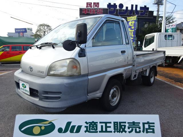 トヨタ シングルジャストローDX 0.8t積載 1.8G 5F