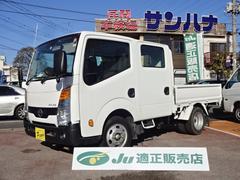 アトラストラックWキャブロングフルSロー 2.0G 5F