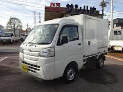 ハイゼットトラック冷蔵冷凍車 −7℃設定 デンソー製 AT サイドドア付
