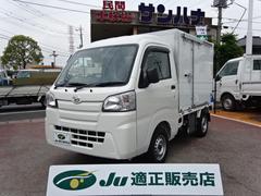 ハイゼットトラック冷凍車 −25℃設定 2コンプ 4枚リーフサス ABS 5F