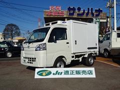 ハイゼットトラック冷凍車 −25℃設定 スマアシ付 4枚リーフサス ABS付
