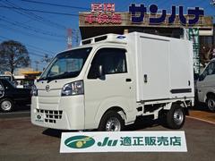 ハイゼットトラック冷凍車 −25℃設定2コンプ 強化サス 衝突被害軽減ブレーキ