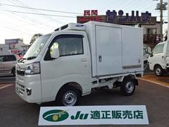 ハイゼットトラック冷凍車 4WD−25℃ 2コンプ 強化サス 衝突軽減ブレーキ
