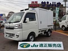 ハイゼットトラック冷凍車 −25℃設定 エクストラ 衝突軽減ブレーキ 強化サス