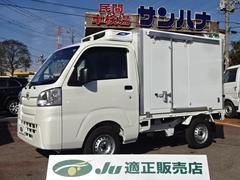 ハイゼットトラック冷凍車−25℃ 4WD省力パック 衝突軽減ブレーキ 強化サス