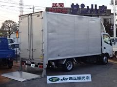 トヨエース2t ワイドロング ゲート付アルミバン 4.0Dターボ AT