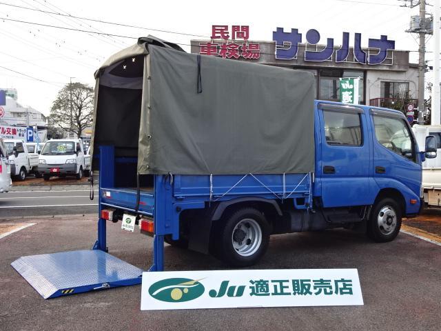 トヨタ Wキャブ パワーゲート付 2t積載 4.0Dターボ 5F
