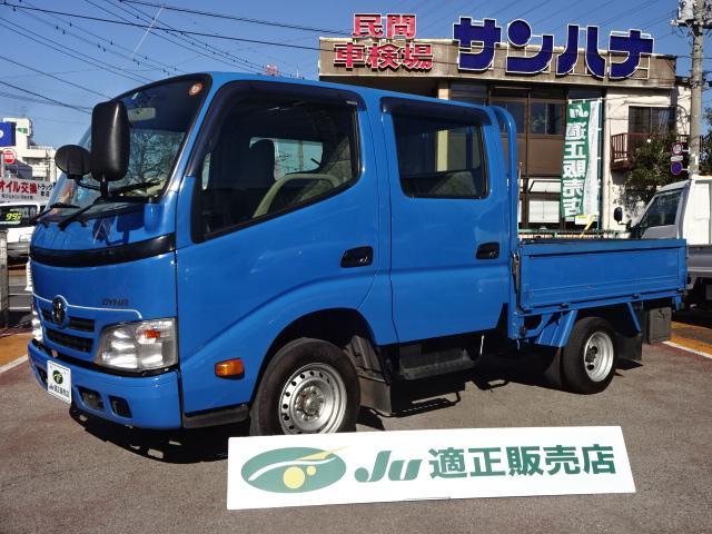 トヨタ Wキャブ 1.25t積ロング 2.0G 5F