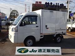 ハイゼットトラック冷蔵冷凍車 −7℃設定デンソー製冷凍機 5F