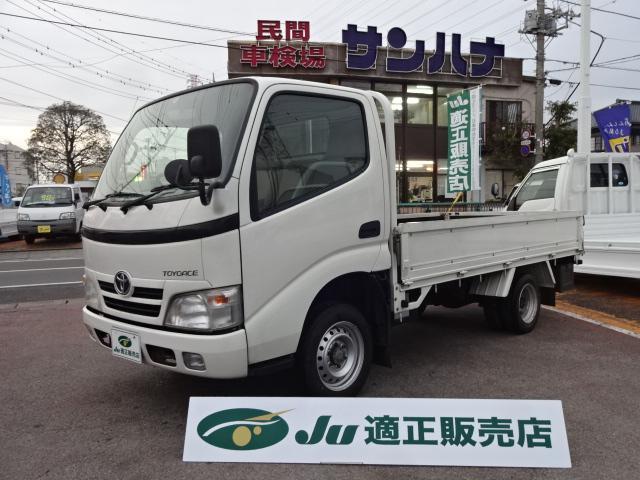 トヨタ 1.5t積10尺 ロングジャストロー 2.0G 5F