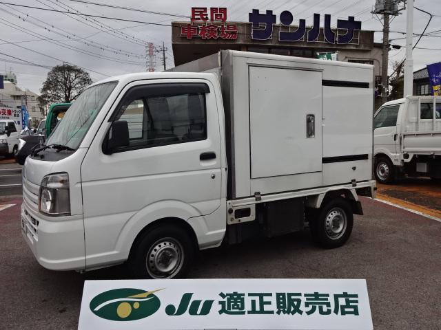スズキ 冷蔵冷凍車 4WD -20℃設定 AT