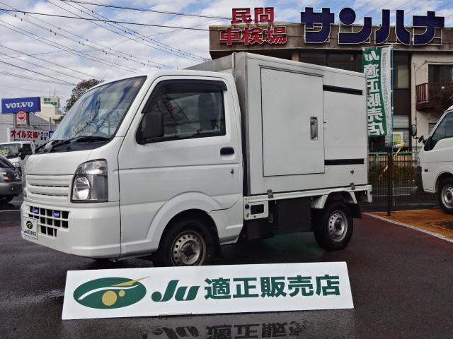 スズキ 冷蔵冷凍車 -20℃設定 AT