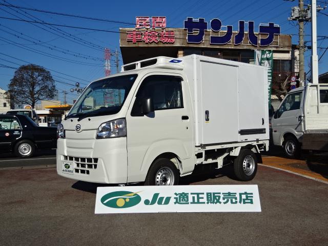 ダイハツ 冷蔵冷凍車 -25℃設定 省力パック AT スマアシ付