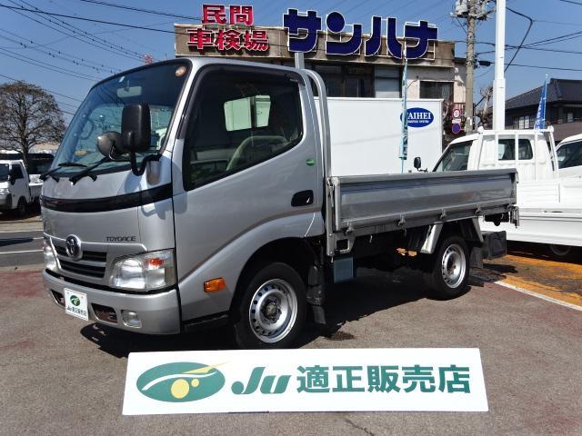 トヨタ シングルジャストロー 1.25t積 9尺 2.0G AT
