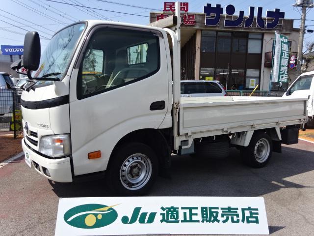 トヨタ シングルジャストロー 1.25t 2.0G AT