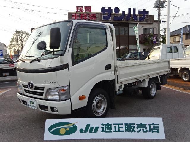 トヨタ ジャストロー 1.25t積 2.0G AT