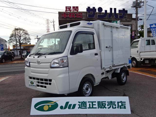 ダイハツ ハイゼットトラック 冷蔵冷凍車 −25℃設定 2コンプ...