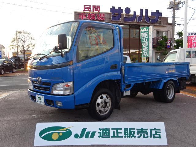 トヨタ ロングフルジャストロー 1.5t積10尺 2.0G 5F