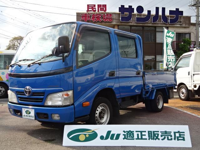 トヨタ Wキャブ1.25t積 2.0G 新品鉄板床