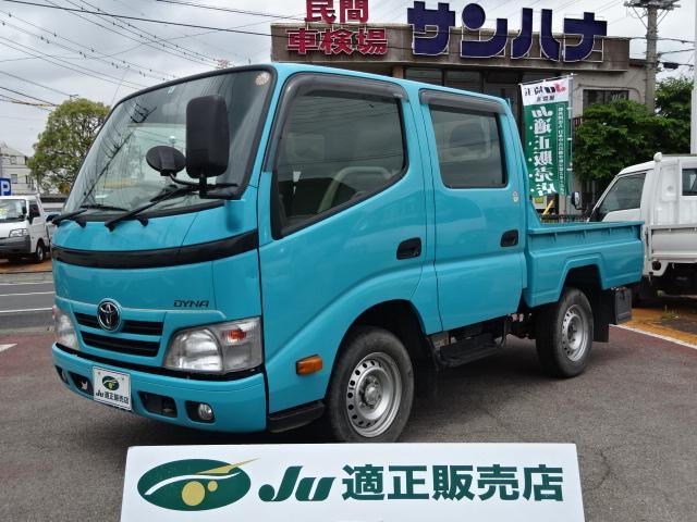 トヨタ Wキャブ 1t シングルジャストロー 2.0G 5F