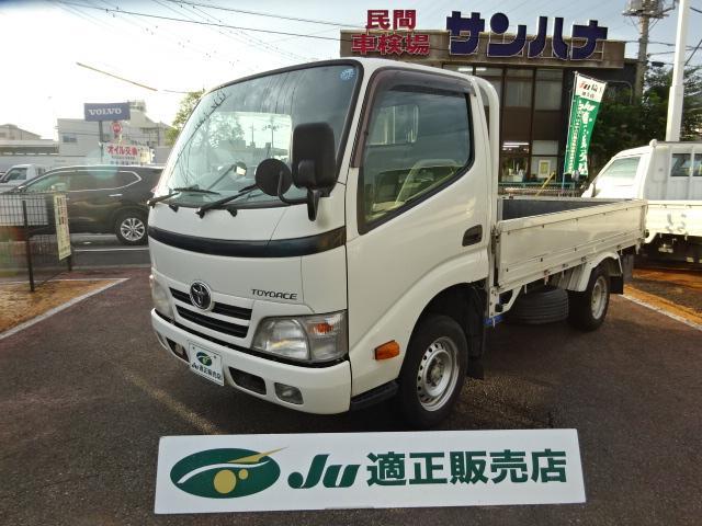 トヨタ ロングジャストロー 1.5t10尺 2.0G AT