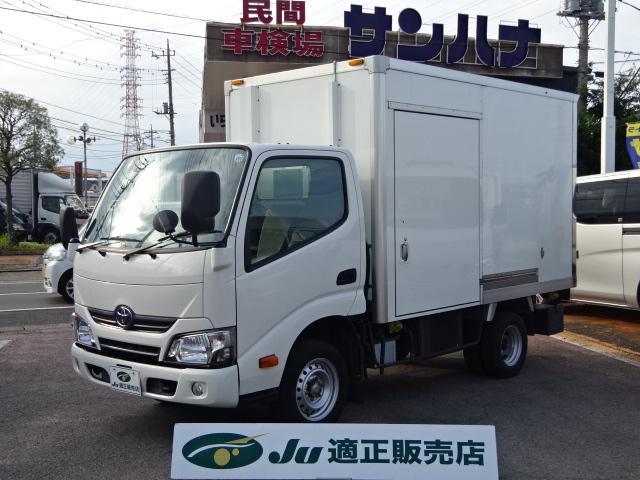 トヨタ 冷凍車 -7℃設定デンソー製 サイドドア 2.0ガソリン