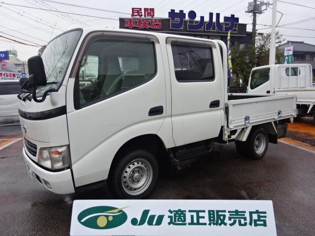 トヨタ Wキャブ ロングJロー 1.25t積2.0G リヤヒーター付