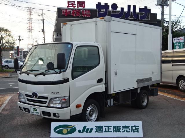 トヨタ 1.5トン積 ー7度冷蔵冷凍車 2.0G
