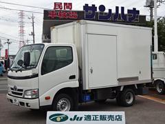 ダイナトラック冷凍車 −7℃設定 デンソー製冷凍機  2.0G 5F