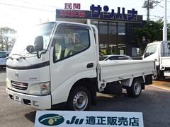 ダイナトラックシングルジャストロー 1.25t積載9尺 2.0G 5F