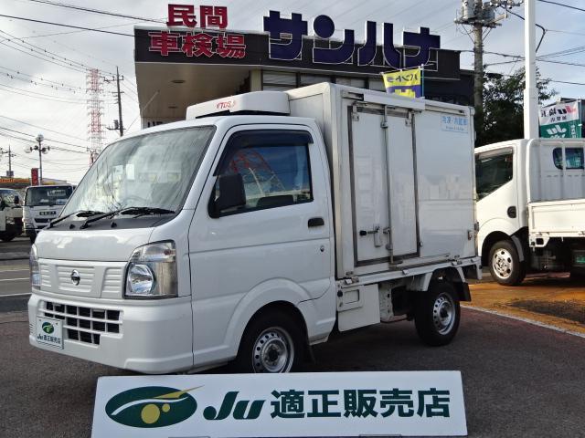 日産 冷蔵冷凍車 -30℃設定 AT 菱重製 バックモニター付