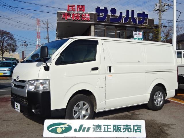 トヨタ 保冷車 2.0G AT