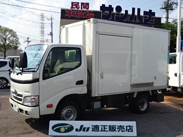 トヨタ 冷凍車 -7℃設定 デンソー製冷凍機  2.0G 5F