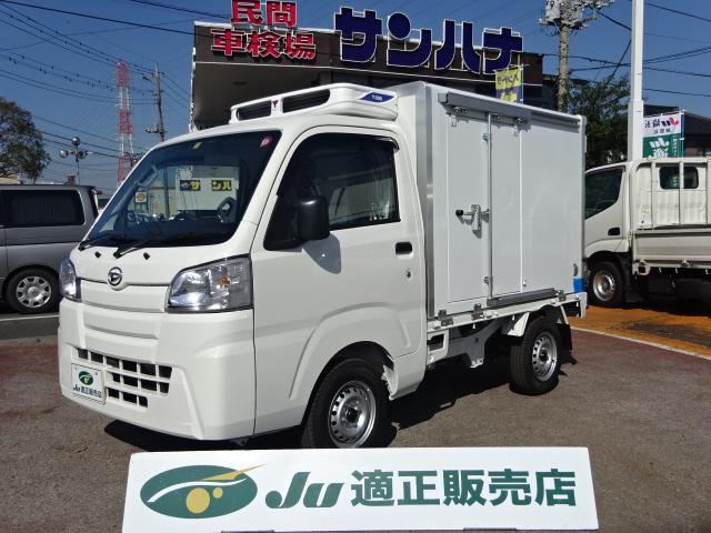 ダイハツ ハイゼットトラック 冷凍車 -25℃ 省力パック 2コンプ強化サス ABS AT