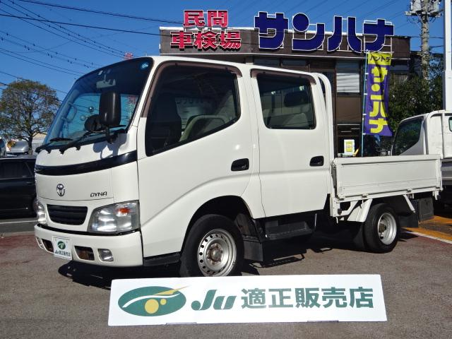 トヨタ Wキャブジャストロー 1.25t積載 2.0G 5F