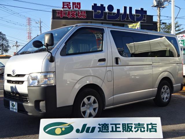 トヨタ ロングDX 5ドア 2.0G AT