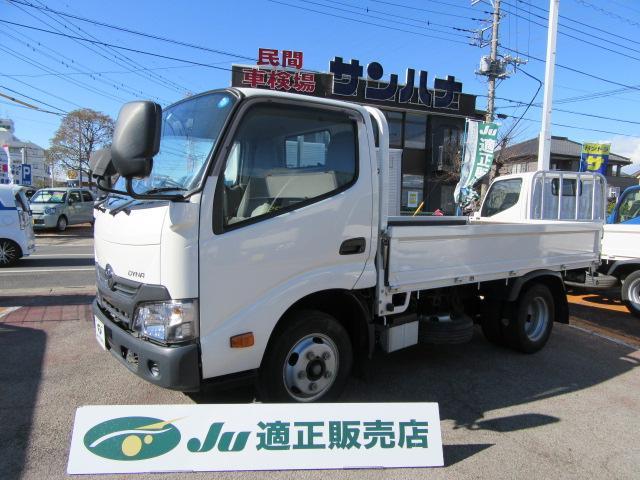トヨタ フルジャストロー 2t10尺 4.0Dターボ AT
