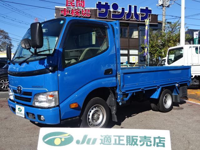 トヨタ 1.5t積載 2.0G 5F リヤWタイヤ