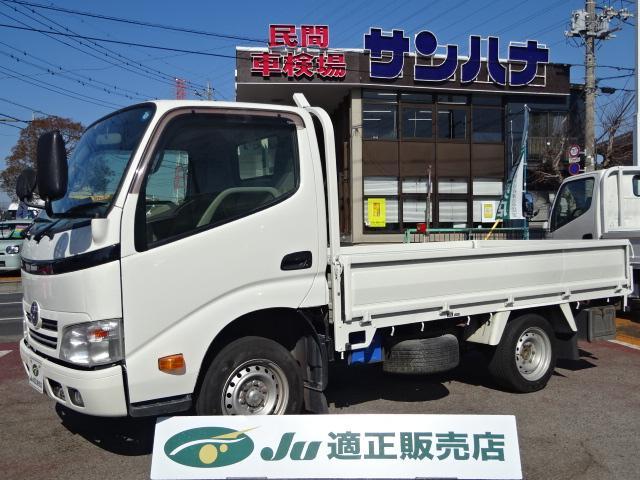 トヨタ 1.25t積載 Sシングルジャストロー 2.0G AT