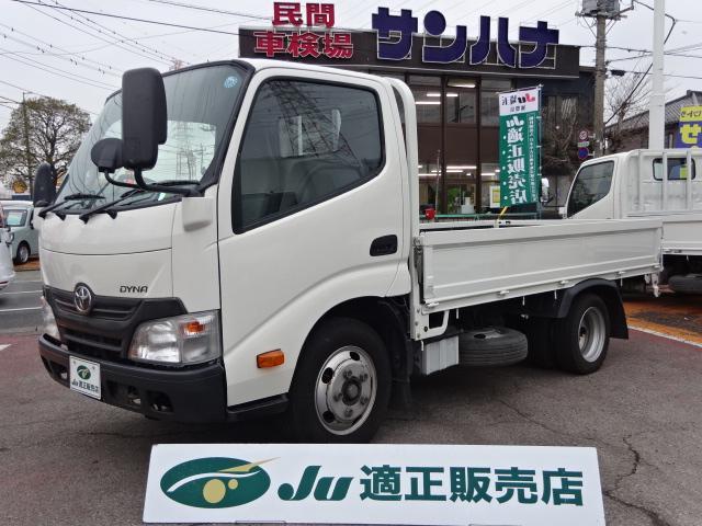 トヨタ 2t積載10尺 ジャストロー 4.0Dターボ AT