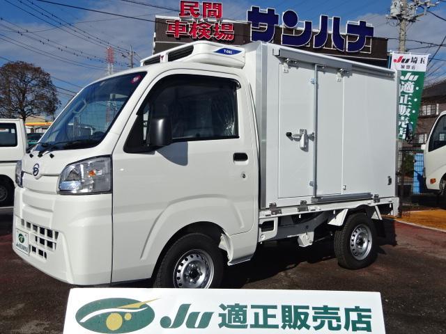 ダイハツ ハイゼットトラック 冷凍車 -25℃ 4WD 省力パックAT 2コンプ 強化サス