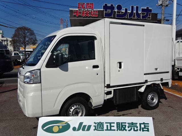 ダイハツ 冷凍車 -7℃設定デンソー製冷凍機 ハイルーフ AT