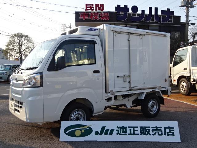 ダイハツ 冷凍車 -25℃ 省力パック AT スマアシ バックモニター