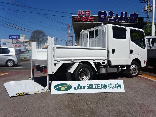 日産 アトラストラック WキャブロングフルSロー 垂直ゲート付 2.0G 5F
