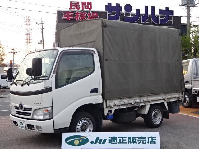 トヨタ Sシングルジャストロー 1.25t積載 2.0G 幌付き